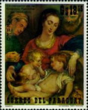 [Airmail - Christmas Paintings, Typ AOX]