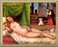 [Paintings of Italian Masters and Paintings of the National Museum of Asuncion, Typ AQQ]