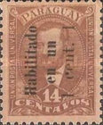 [Previous Issued Stamps Surcharged, type AR]