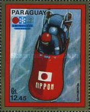 [Airmail - Winter Olympic Games - Sapporo, Japan (1972) - Japanese Paintings, Typ ASC]