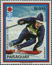 [Winter Olympic Games - Sapporo, Japan, type ATS]