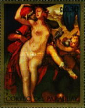 [Paintings from the Vienna Museum, тип AVE]