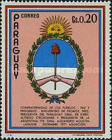 [Visit of the Presidents of Argentina, Bolivia and Brazil in Paraguay, тип AWE]