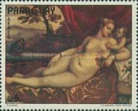 [Airmail - Paintings from the Museums of Florence, Typ AXR]