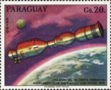 [Airmail - Planetary Research, Typ BBB]