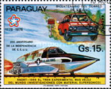 [Airmail - The 200th Anniversary of American Post, Typ BMZ]