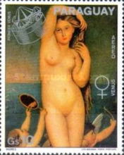[Airmail - Paintings - Ancient Gods - Space Vessels, Typ BNI]