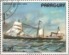 [Airmail - Ship Paintings, Typ BNU]