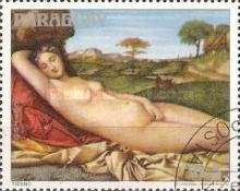 [The 500th Anniversary of the Birth of Titian, 1488-1576, Typ BPF]