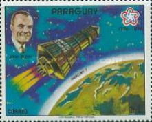 [The 200th Anniversary of the Independence of the United States of America - Space Travel, Typ BPV]
