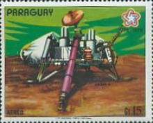 [Airmail - The 200th Anniversary of the Independence of the United States of America - Space Travel, Typ BQB]