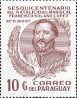 [The 150th Anniversary of the Birth of Marshal Francisco Solano Lopez, 1827-1870, Typ BRP]