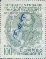 [Airmail - The 150th Anniversary of the Birth of Marshal Francisco Solano Lopez, 1827-1870, Typ BRQ2]