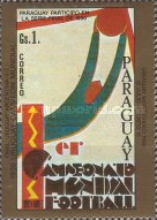 [Football World Cup - Argentina 1978, Typ BSX]