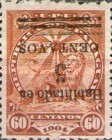 [Official Stamps Surcharged, Typ BT6]
