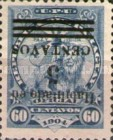 [Official Stamps Surcharged, type BT7]