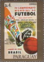 [Football World Cup - Argentina 1978, Typ BTA]