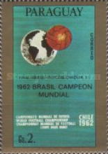 [Football World Cup - Argentina 1978, Typ BTH]
