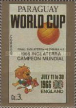[Football World Cup - Argentina 1978, Typ BTI]