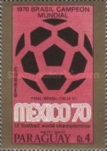 [Football World Cup - Argentina 1978, Typ BTJ]