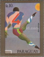 [Airmail - Football World Cup - Argentina 1978, Typ BTL]