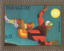 [Airmail - Football World Cup - Argentina 1978, Typ BTM]