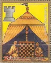 [Chess Olympiad, Buenos Aires - Paintings, Typ BUE]