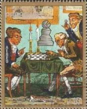 [Airmail - Chess Olympiad, Buenos Aires - Paintings, Typ BUG]