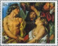 [Airmail - The 300th Anniversary of the Death of Jacob Jordaens, 1593-1678, Typ BUR]