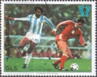 [Scenes of the Play in the Football World Cup - Argentina (1978), Typ BYX]