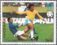 [Scenes of the Play in the Football World Cup - Argentina (1978), Typ BYY]