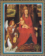 [Airmail - Christmas and Madonna Paintings from the Museum of Art History, Vienna, Typ BZM]