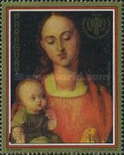 [Airmail - Durer Paintings - International Year of the Child, Typ CAI]