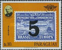 [Airmail - The 100th Anniversary of the Death of Sir Rowland, 1795-1879, and the 35th Anniversary of  International Civil Aviation Organization (ICAO), Typ CAS]