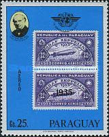 [Airmail - The 100th Anniversary of the Death of Sir Rowland, 1795-1879, and the 35th Anniversary of  International Civil Aviation Organization (ICAO), Typ CAT]