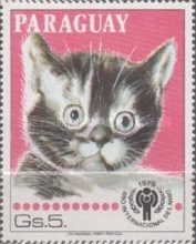 [International Year of the Child - Cats, Typ CCE]