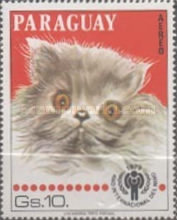 [Airmail - International Year of the Child - Cats, Typ CCJ]