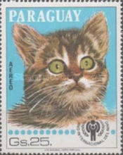 [Airmail - International Year of the Child - Cats, Typ CCK]