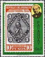 [The 100th Anniversary of the Death of Rowland Hill, 1795-1879 - Paraguay Stamps, type CEF]