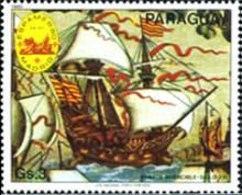 [International Stamp Exhibition - Ship Paintings, type CFR]