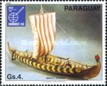 [International Stamp Exhibition - Ship Paintings, type CFS]