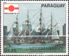 [Airmail - International Stamp Exhibition - Ship Paintings, Typ CFZ]