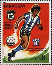 [Football World Cup - Spain (1982) - Previous Winners, Typ CGJ]