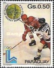 [Winners of Winter Olympic Games - Lake Placid, USA (1980), Typ CGZ]