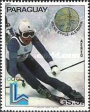 [Airmail - Winners of Winter Olympic Games - Lake Placid, USA (1980), Typ CHL]