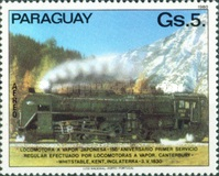 [Airmail - The 100th Anniversary of the Electric Locomotive, Typ CHW]