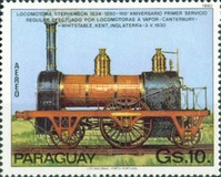 [Airmail - The 100th Anniversary of the Electric Locomotive, Typ CHX]