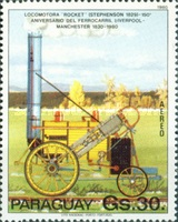 [Airmail - The 100th Anniversary of the Electric Locomotive, Typ CHY]