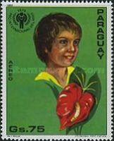[Airmail - International Year of the Child - Flowers, Typ CIK]