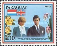 [Airmail - Wedding of Prince Charles and Lady Diana Spencer, Typ CIX]